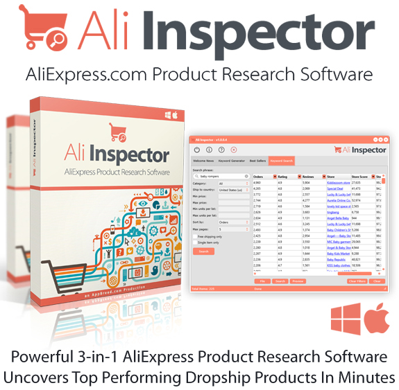Ali Inspector Software Instant Download By Dave Guindon